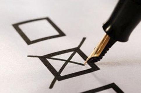 предвыборная типография