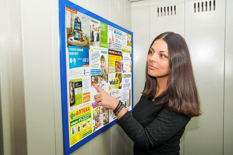 реклама в лифтах в Николаеве