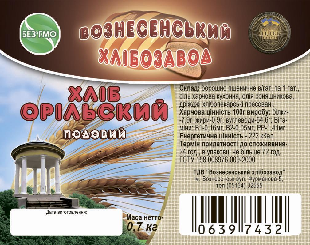 Упаковка и этикетка в Николаеве
