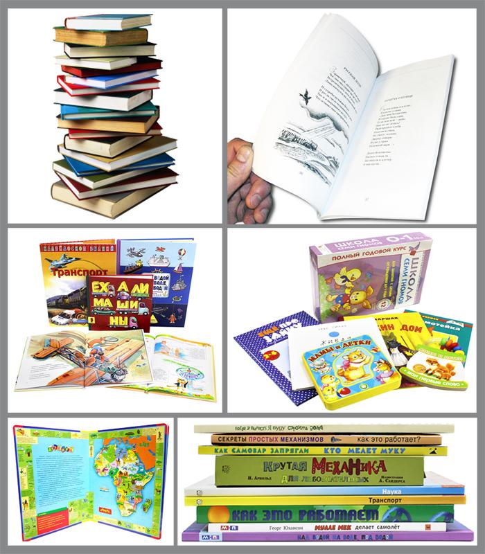 Печать изготовление книг каталогов