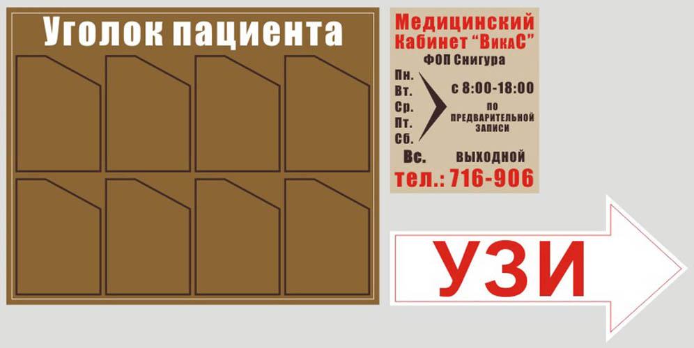 Фасадные таблички в Николаеве