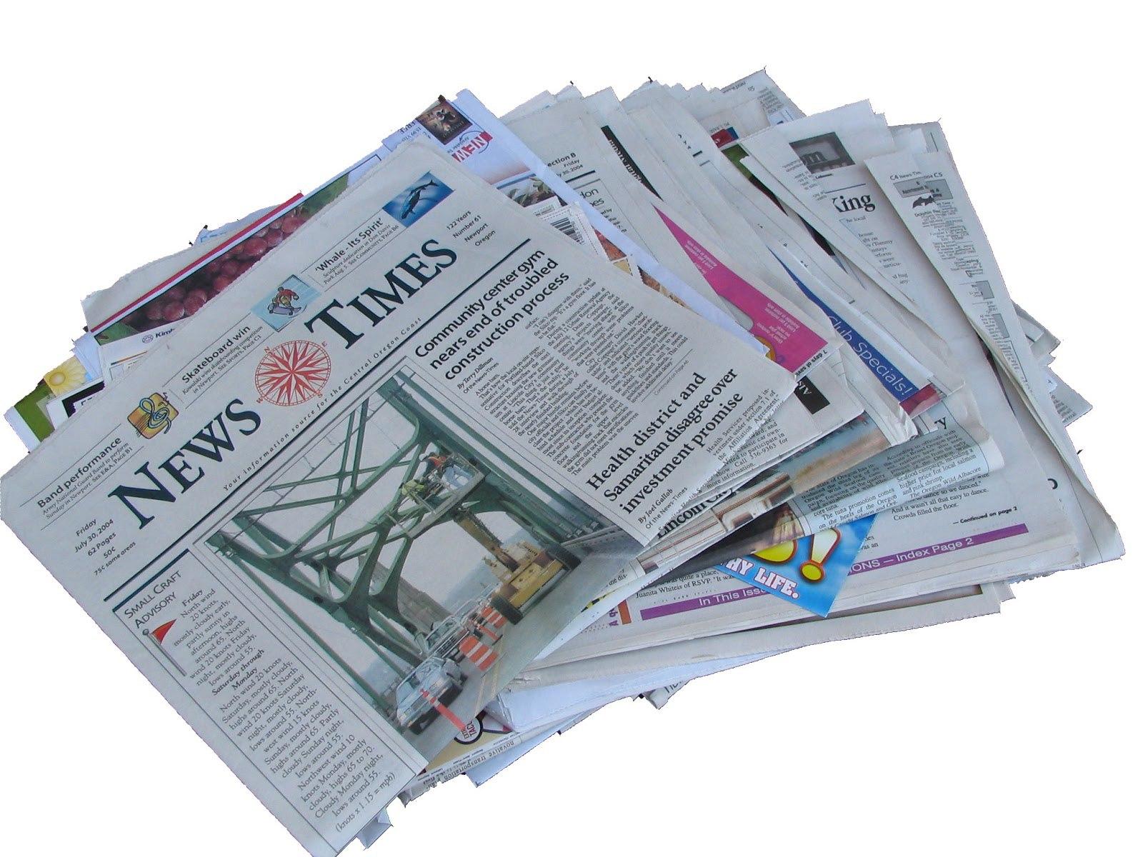 печать газет